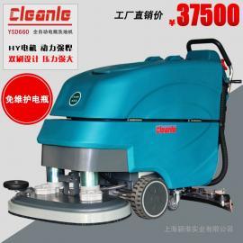 全自动双刷盘洗地机电瓶手推式地面拖地机洁乐美YSD660