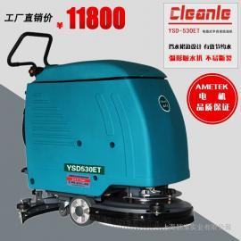 电线式洗地机手推式清洗机洗地吸干机洁乐美YSD530ET
