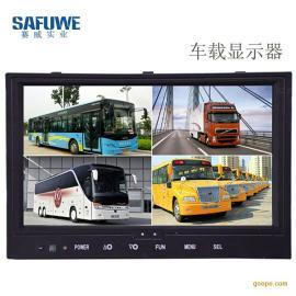 赛威热卖9寸公交车液晶监视器 800*480高清 高亮度倒车监视器