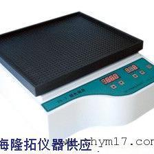TS-3数显变色摇床,研究用变色摇床
