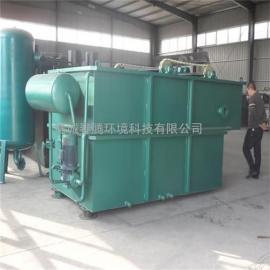 小型工业污水处理首选_小型工业污水处理_春腾环境科技