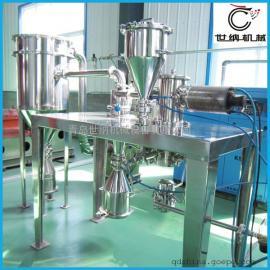 实验室超微粉碎机