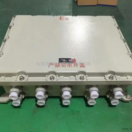 BJX防爆接线箱价格400*300*200