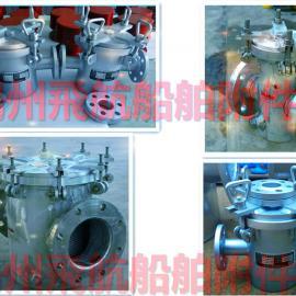 供应船用A,AS型直通不锈钢海水滤器CBM1061-81