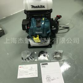 日本牧田背负式喷雾器PM7650H 进口 4冲程喷雾器