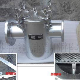 CBM1061-81船用直通海水滤器,直通海水过滤器