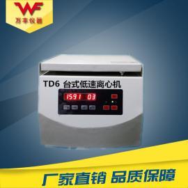 TD6台式低速离心机 实验离心机 电动离心机 小型离心机