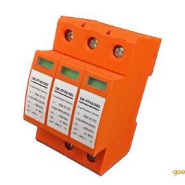 供应欧雷克 光伏直流电源防雷器OK-FF40/1000