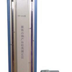 YT-11132液体石油产品烃类测定仪