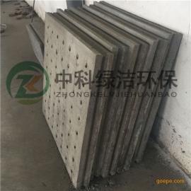 滤板厂家供应曝气生物滤池混泥土滤板中科绿洁整体滤板