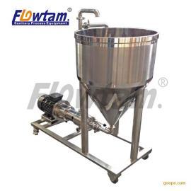 厂家直销不锈钢高剪切防爆乳化泵泵 管线式高剪切均质泵