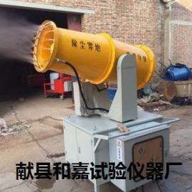 30m全自动厂家直销除尘雾泡机工地除尘雾炮车大型喷雾机