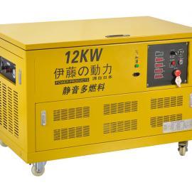伊藤12KW静音汽油发电机YT12RGF现货