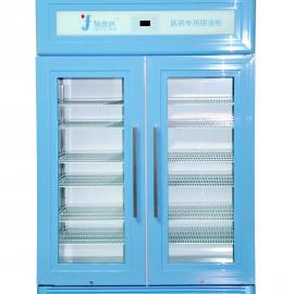 化验室试剂冰箱
