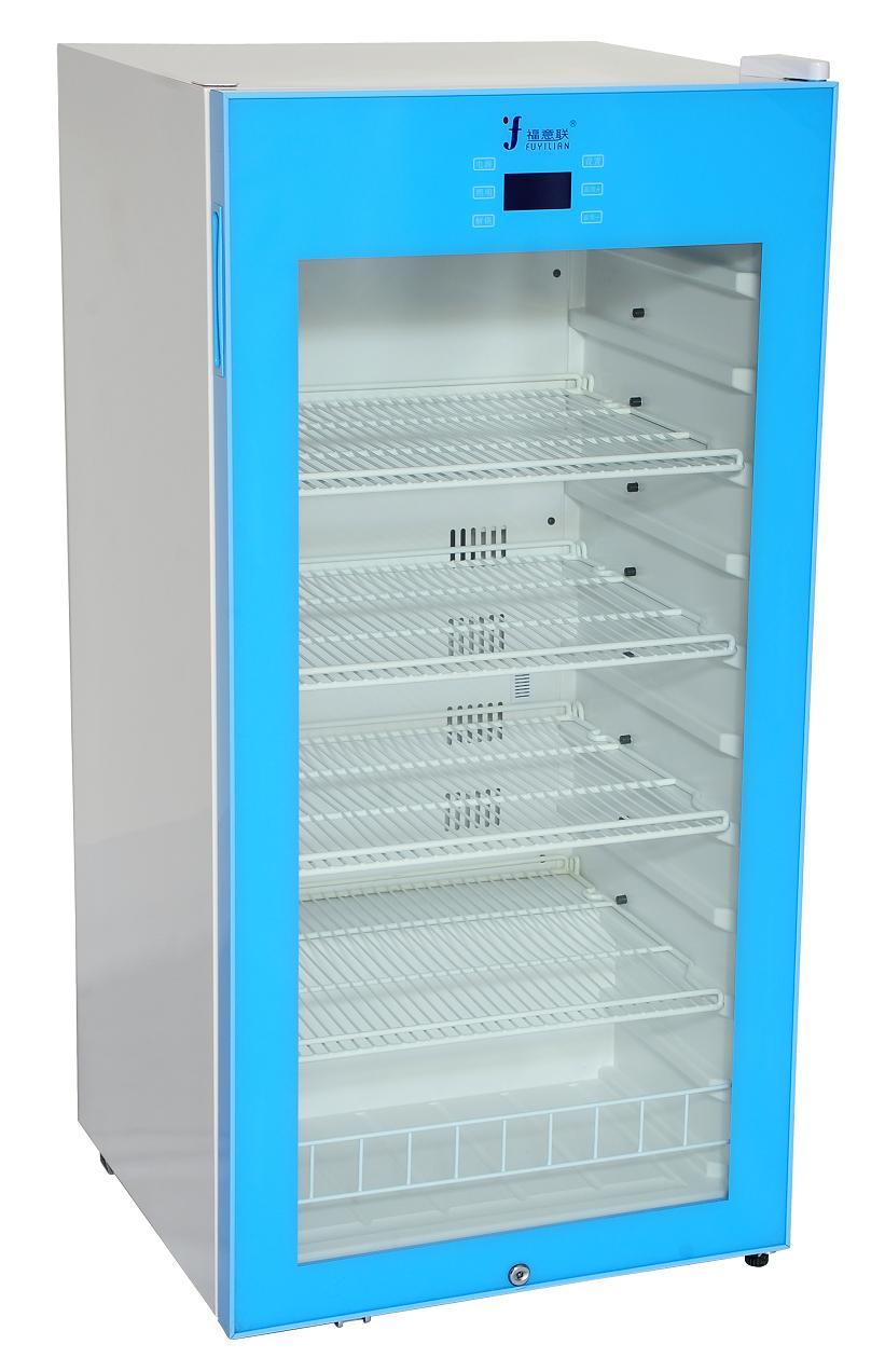 双门医用冷藏箱