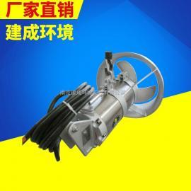 潜水搅拌机 潜水搅拌机厂家 不锈钢潜水搅拌机 建成直销