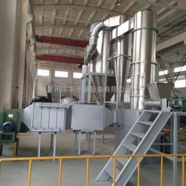 硬脂酸盐专用闪蒸干燥机-快速旋转闪蒸干燥机设备
