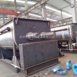 制药厂废渣专用干燥机 双轴空心桨叶干燥设备