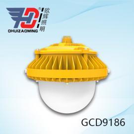 200WLED防爆灯LED防爆灯200W化工厂用防爆灯