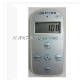 KY-5010PRO固体负离子检测仪布料矿石陶瓷织物床垫负离子测试仪