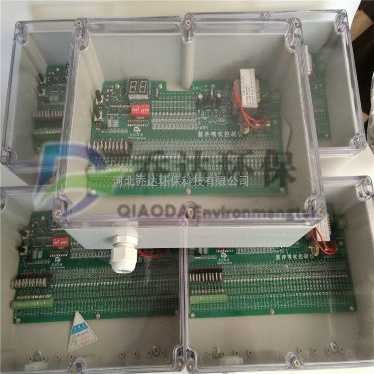 JMK-20数显脉冲控制仪 经济型透明壳控制仪 除尘控制仪