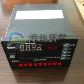 厂家直销除尘器脉冲控制仪 智能型除尘控制器 汉显控制器