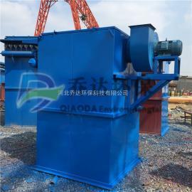 DMC-96单机除尘器 高效节能型破碎机脉冲单机除尘器