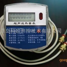 蚌埠DN600法兰型超声波流量计,冷热水流量计***新价格