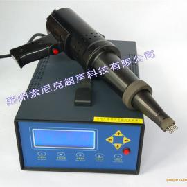 20KHZ500W超声波焊接应力消除设备