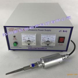 超声波金属制粉机,超声波加湿器设备说明书,超声雾化器规格