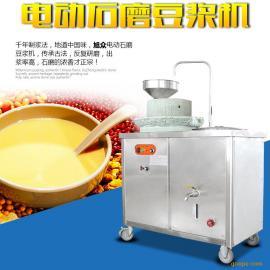 旭众商用石磨豆乳机,传统石磨豆乳机