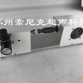 超声波矿物电缆剥线机,超声波铠装电缆剥线机