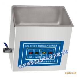 智能式超声波清洗设备,多功能超声波清洗机使用方法