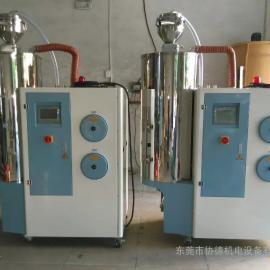 协德牌50KG除湿干燥机 塑料除湿机 厂家直销 品质保证