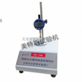 TSY-33型(SYJMTS)糙面土工膜毛糙高度测定仪