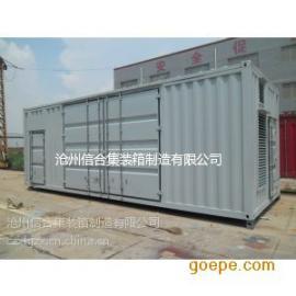 低价定做开顶式集装箱 特种集装箱 设备集装箱
