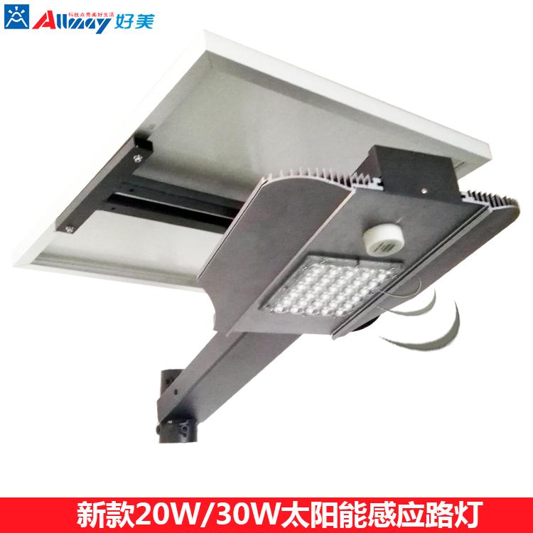 20W 30W 配6米灯杆的太阳能+光控+雷达感应庭院灯,工厂直销