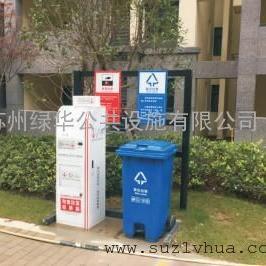 苏州姑苏区双塔街道环卫桶-苏州沧浪街道平江街道塑料分类垃圾桶