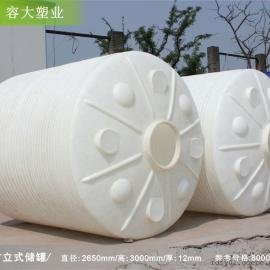 兴平 15吨塑料桶 塑料储水罐 混凝土外加�┐⒐奚�产商