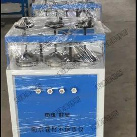 ZSY-3型新标准丝杠电动防水卷材不透水仪