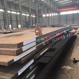 15CrMo钢板现货配送