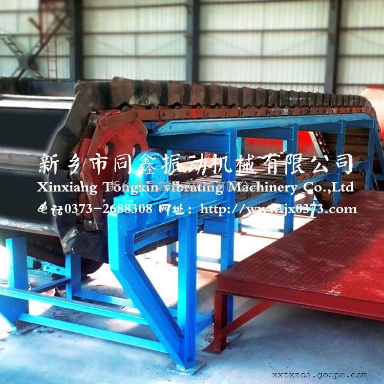 链板输送机A型鳞板式输送机Apron conveyer