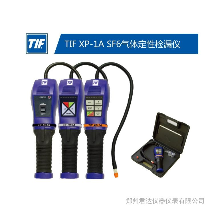 SF6�z漏�x TIF5750A