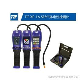 SF6检漏仪 TIF5750A