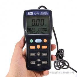 数字风速仪 TES-1340