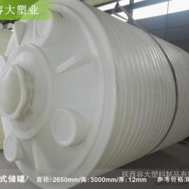 【��力商家】15��PE水箱15立方塑料水箱�N售