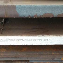 舞钢Q345D保性能特厚钢板|Q345D钢板切割