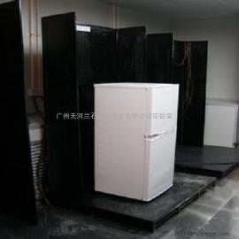 冰箱、冷柜性能及安全测试