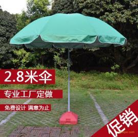 惠州太阳伞 惠州太阳伞厂