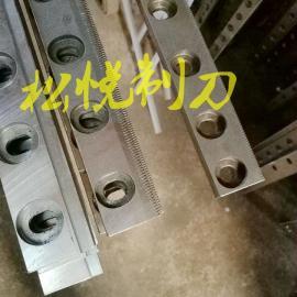 瓦楞纸箱生产线裁断刀片,纸板横切瓦口刀片,高速螺旋切刀